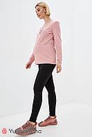 Теплые лосины на велюре для беременных TWIGGI EXTRA SP-40.041 черные, фото 1