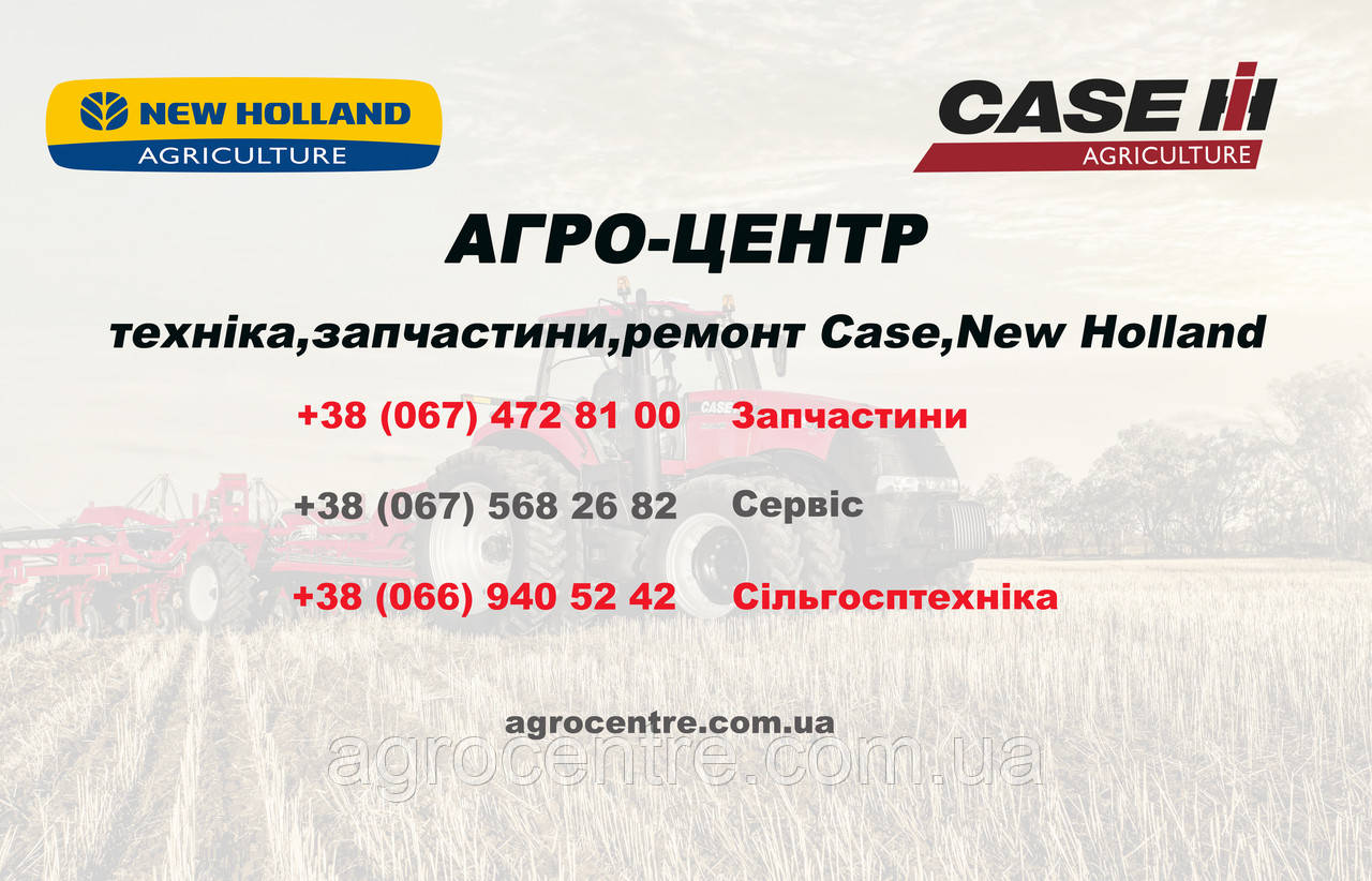 Подшипник конический 87444653; 87444940 New Holland T8050,T8040,Case 340