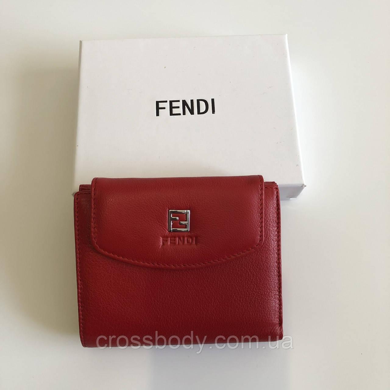 Женский кошелек кожа Fendi 510B