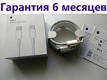 Apple USB-C Charge Cable 2m MLL82 Кабель Thunderbolt 3 юсб-с 2 метра для зарядки MacBook Pro iMac Mac iPad Air