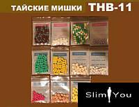Таблетки для быстрого похудения Yanhee, Эффективное похудение в домашних условиях, Быстрое снижение веса