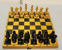 Шахматы 1967 года