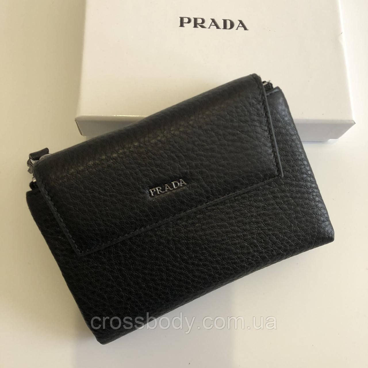 Женский кошелек кожа Prada 056B