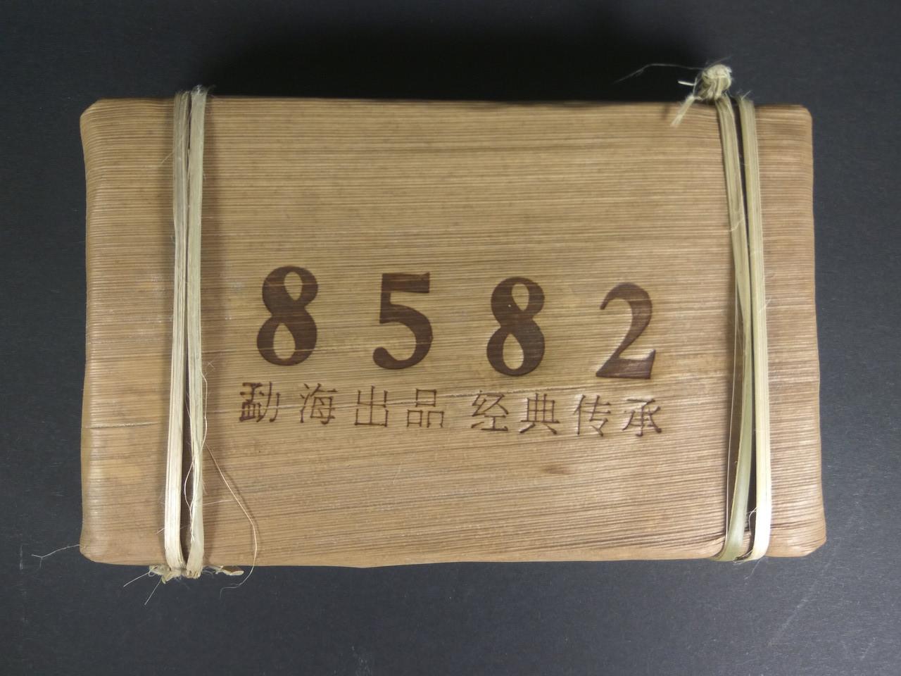 Чай шен пуэр зеленый Menghai Tea рецепт 8582 бамбук 250 грамм