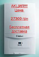 Конденсационный котёл Vaillant ecoTEC pure VUW 246/7-2