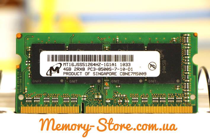 Оперативная память для ноутбука DDR3 4GB PC3-8500S 1066MHz 1.5V SODIMM (б/у), фото 2