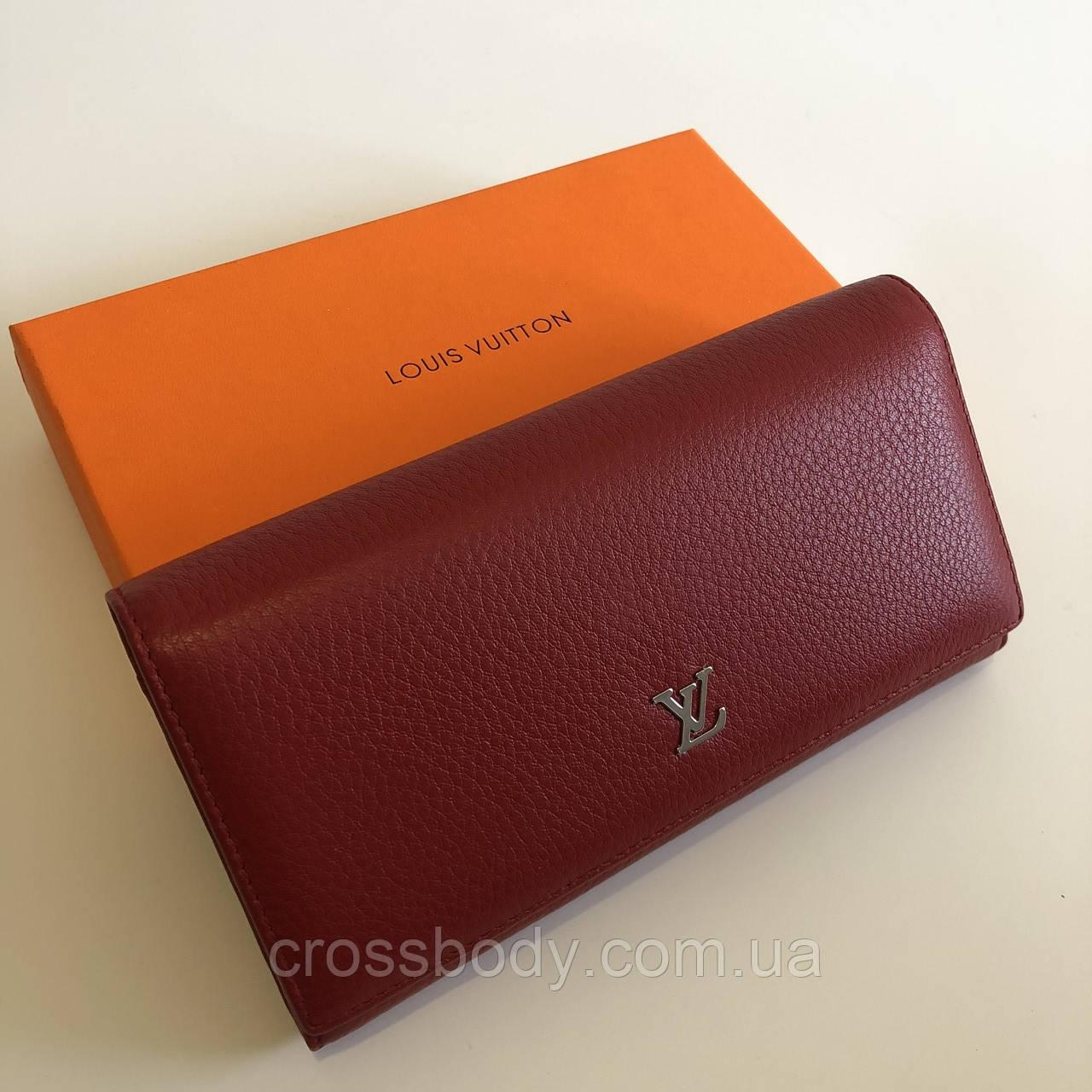 Женский кошелек кожа Louis Vuitton 5242-B