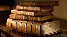 Книги старовины