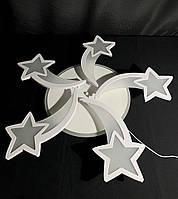 Светодиодная  детская люстра пять лепестков белая 105 ватт, фото 1
