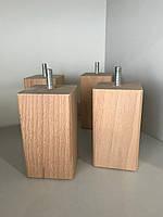 Деревянная мебельная ножка, мебельная опора БУК 100 мм квадратная