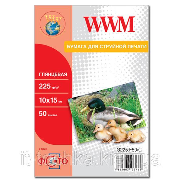 Фотобумага wwm глянцевая 225г/м кв, 10см x 15см, 50л (g225.f50/c)