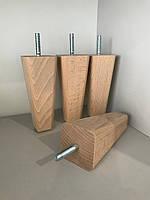 Деревянная мебельная ножка, мебельная опора БУК 130 мм