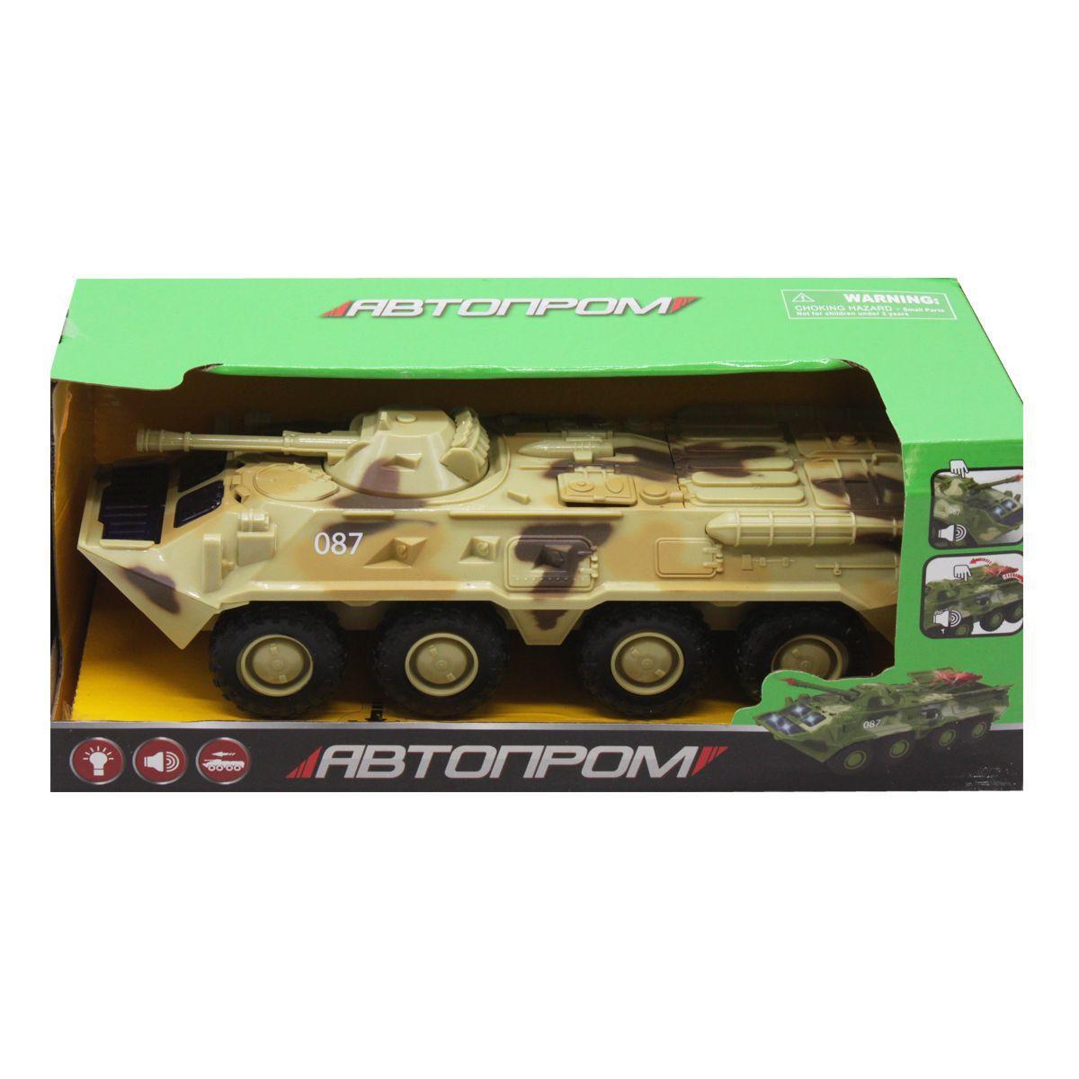"""Модель боевой машины БТР-80 из серии """"Автопарк"""" (бежевый) 9629B"""