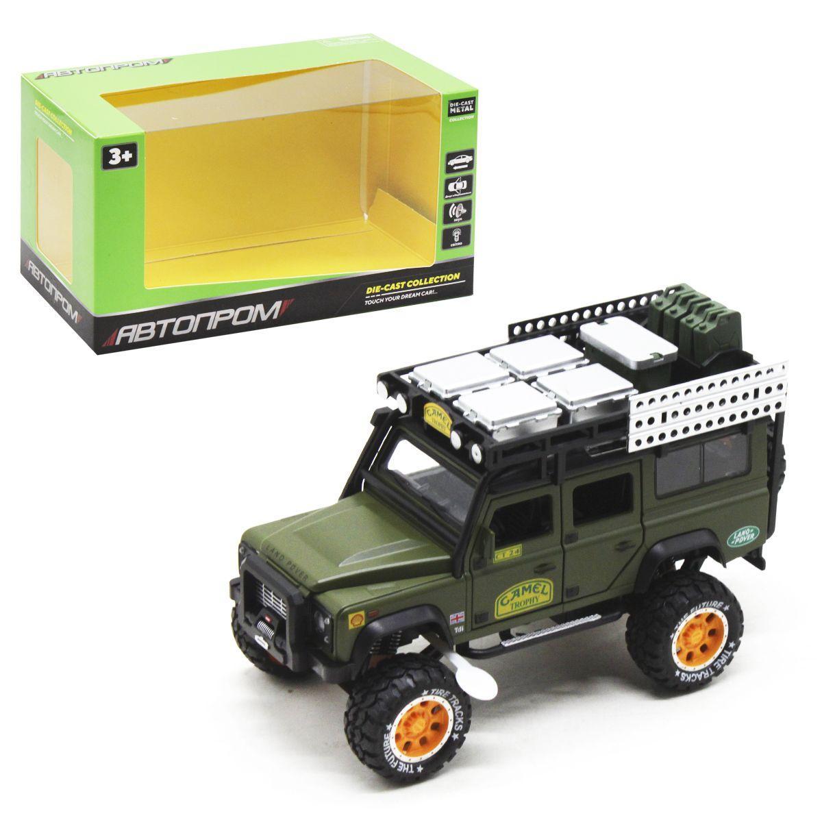 """Машинка металлическая """"Land Rover Defender"""", зеленая 7680"""