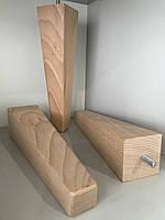 Деревянная мебельная ножка, мебельная опора БУК 250 мм