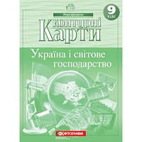 Контурна карта Географія 9кл Україна і світове господарство Картографія