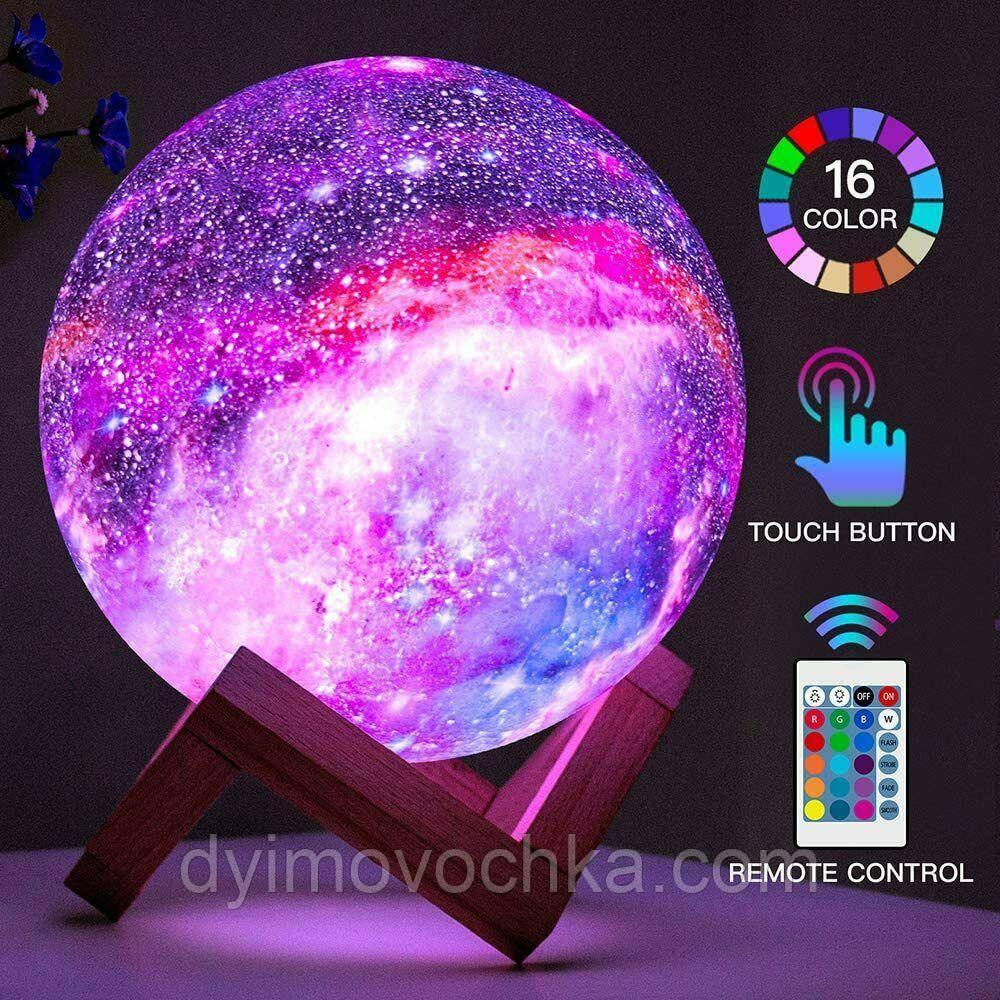 Настольный светильник Magic 3D COLOR Moon Light с пультом