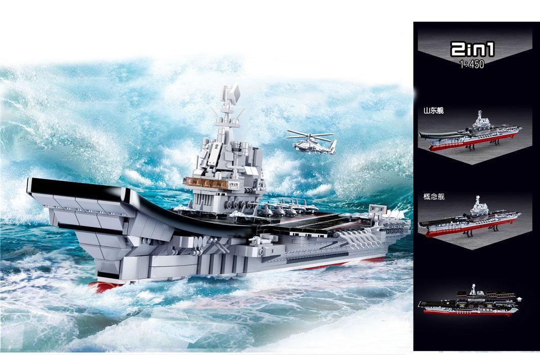 """Конструктор Sluban M38-B0698 """"Военный корабль"""", """"Авианосец """", 1728 деталей"""