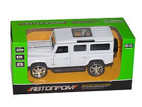 """Машинка """"Land Rover Defender"""" из серии """"Автопром"""" (белая) 7798"""