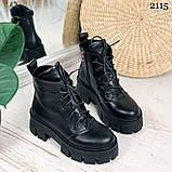 Женские ботинки ДЕМИ черные на шнурках натуральная кожа, фото 5