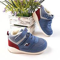 Детские ботинки 19, 21