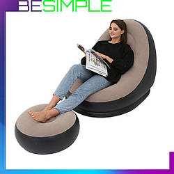 Надувний диван із пуфом Air Sofa / крісло Велюрове з пуфом