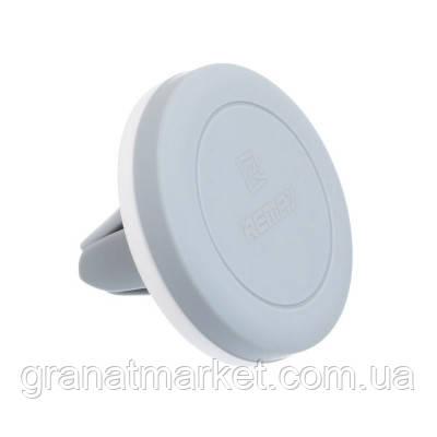 Автодержатель Remax RM-C10 Цвет Бело-Серый