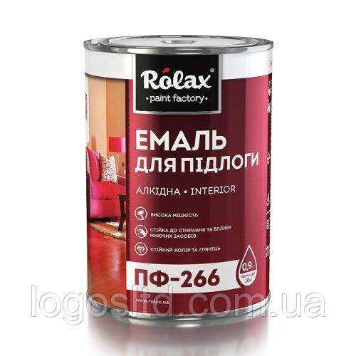 Эмаль для пола ПФ-266 желто коричневая 2,8 кг Ролакс