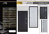 Двери входные металлические Булат К6 LX  850*2050/950*2050 218 дуб графит/белая текстура, фото 5