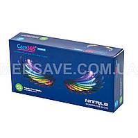 Перчатки нитриловые синие размер S - Care365 Premium смотровые одноразовые медицинские неопудреные