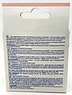 Кинезио тейп телесный, бинт эластичный малой растяжимости адгезивный 5 см х 5 м/ Белоснежка, фото 4