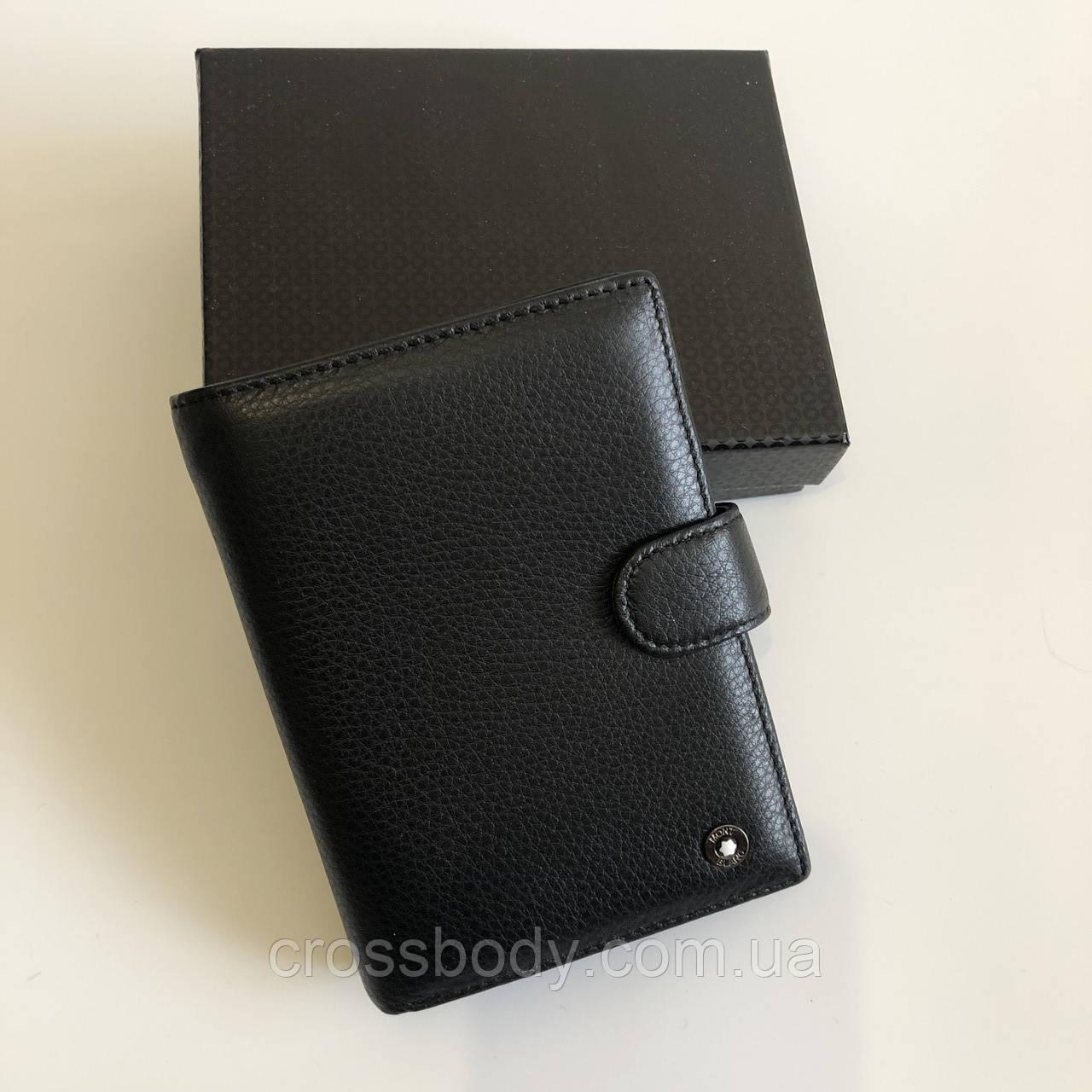 Мужские кожаные портмоне Montblanc 2603A