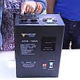 Стабилизатор напряжения Forte ACDR-10 kVA, фото 2
