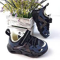 Детские кроссовки для мальчика 22,23,24,26,27