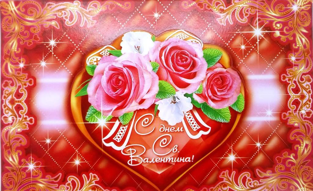 Валентинка в коробке 300 шт