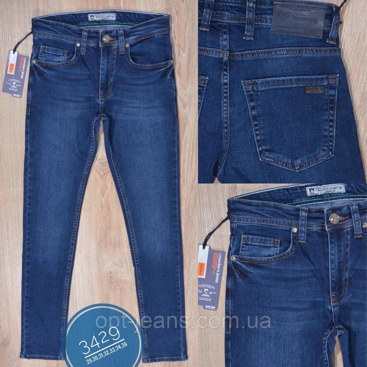 Coockers мужские джинсы (29-36/7ед.)