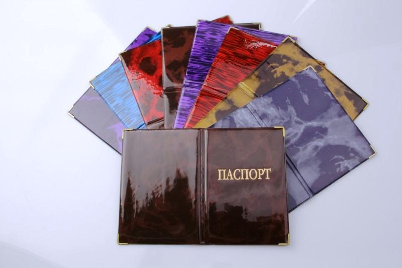 """Обложка на паспорт Украины """"Паспорт"""" глянец, микс 44-01-200-А"""