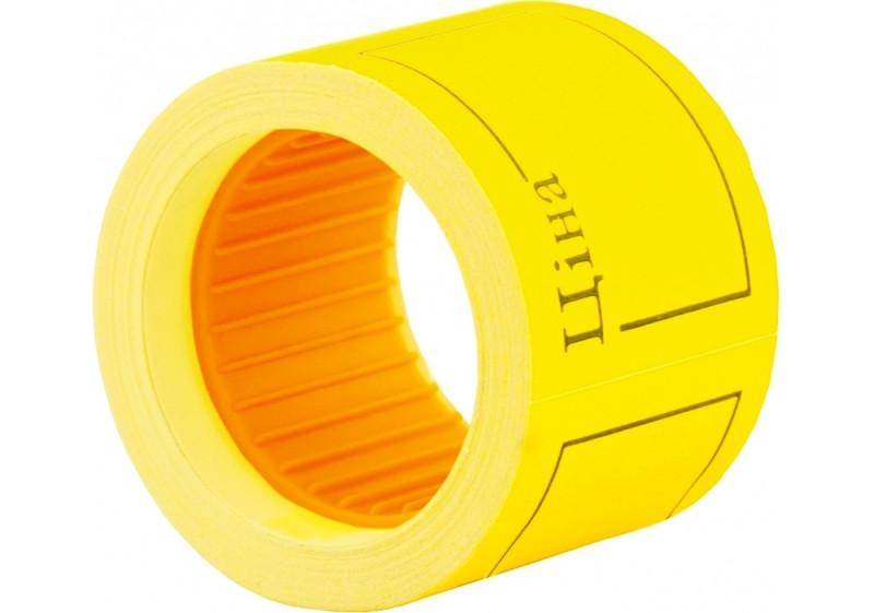 """Ценник бумажный Economix E21307-05 """"Цена"""" 50*40 мм, 100 шт., жёлтый (5/1)"""