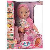 Детский игрушечный пупс baby born (9 функций) 8006-456, фото 4