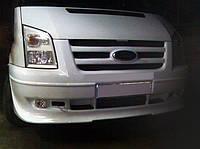 Ford Transit 2000-2014 гг. Накладка на передний бампер (с решеткой)