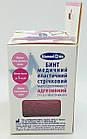 Кинезио тейп розовый, бинт эластичный малой растяжимости адгезивный 5 см х 5 м/ Белоснежка, фото 2