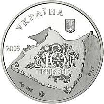 """Срібна монета НБУ """"Генуезька фортеця у місті Судак"""", фото 3"""