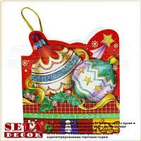 """Новогодняя поздравительная мини-открытка """"Новогодние шарики"""""""