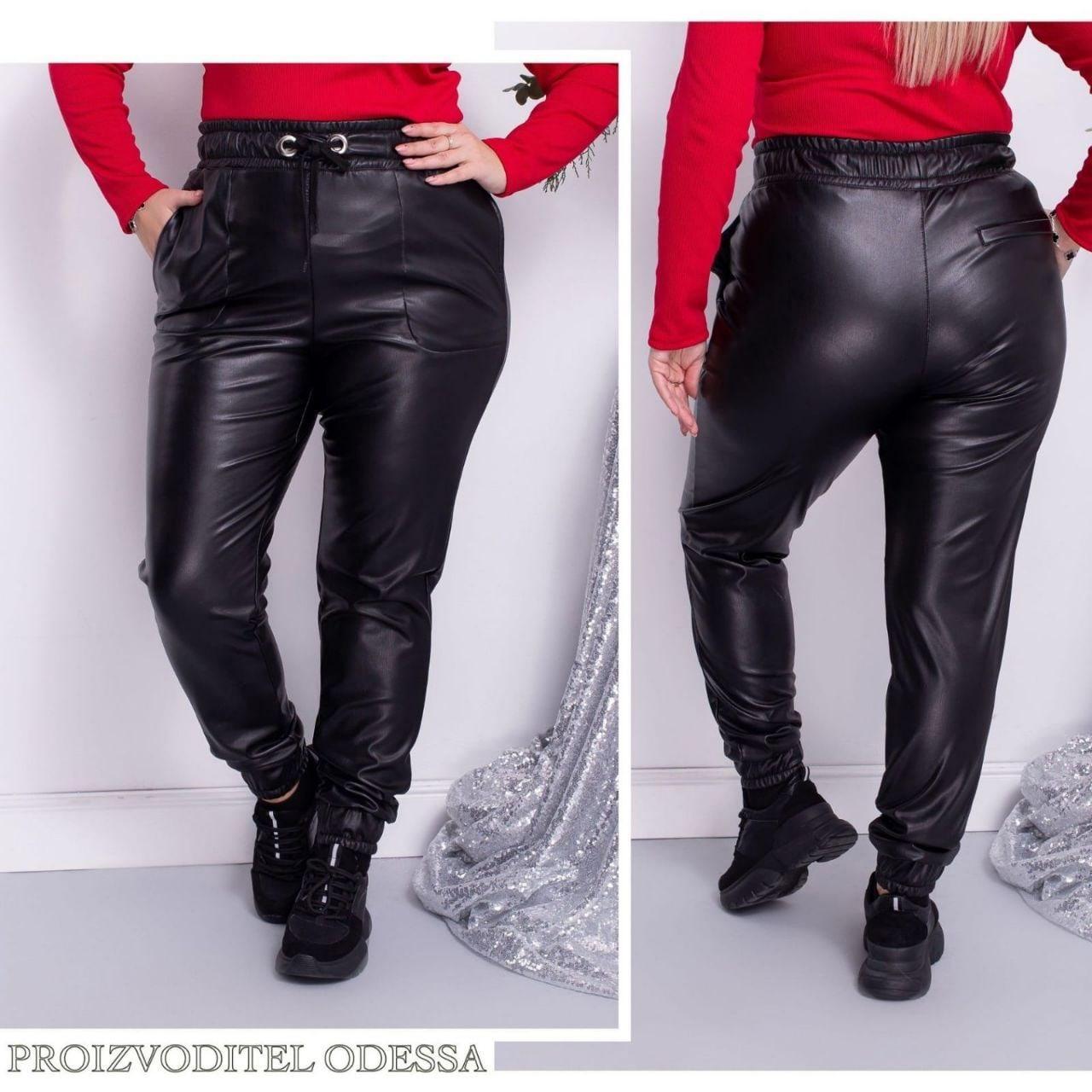 Женские кожаные брюки на резинке (Батал)
