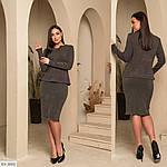 Женский ангоровый костюм с юбкой (батал), фото 2
