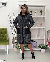 Женское пальто тренч (Батал)
