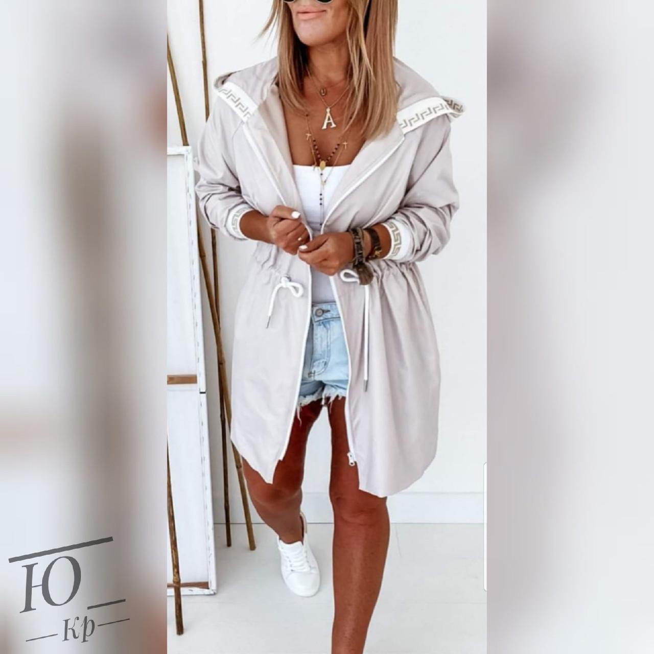 Женская плащевая куртка-плащ на подкладке