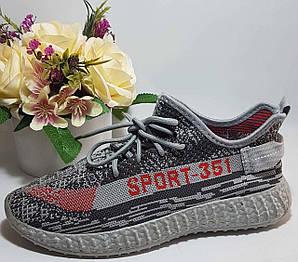 Кроссіки чоловічі Sport-351