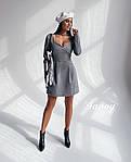 Женское платье Алекс, фото 2