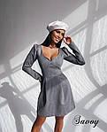 Женское платье Алекс, фото 4